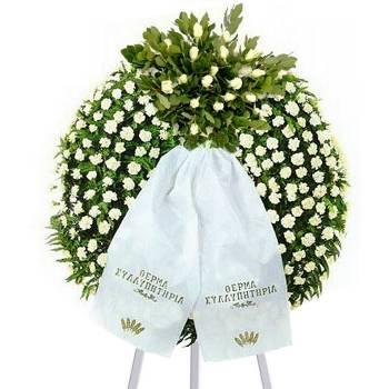 Funeral arrangement luxury